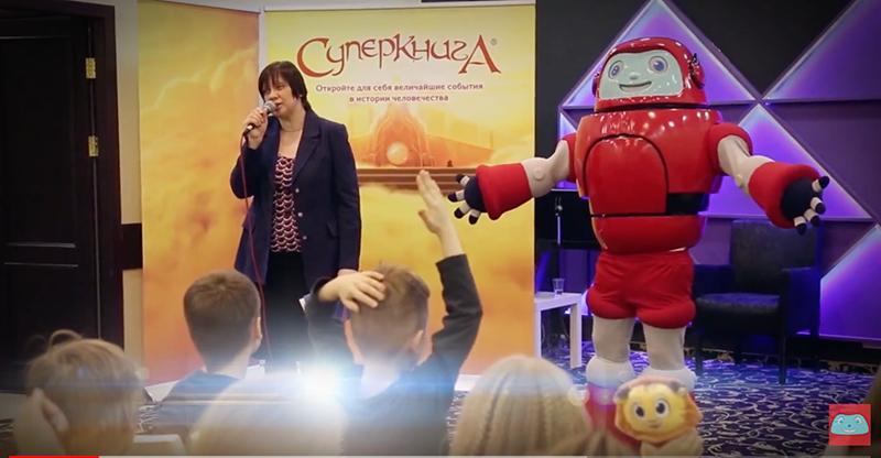 Впервые в столице России проведут конференцию проекта «Суперкнига»