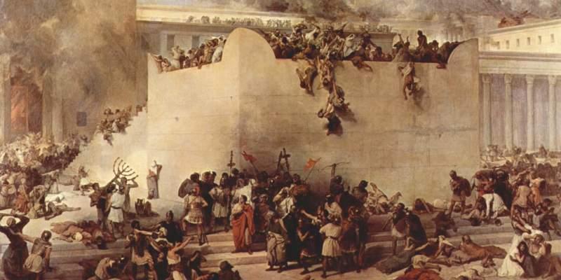 Недавние находки археологов в Иерусалиме уточняют и дополняют «Иудейскую войну» Иосифа Флавия