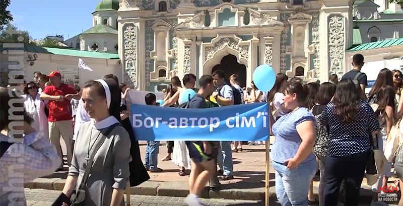 Тысячи людей прошлись шествием по Киеву в защиту прав детей и семей