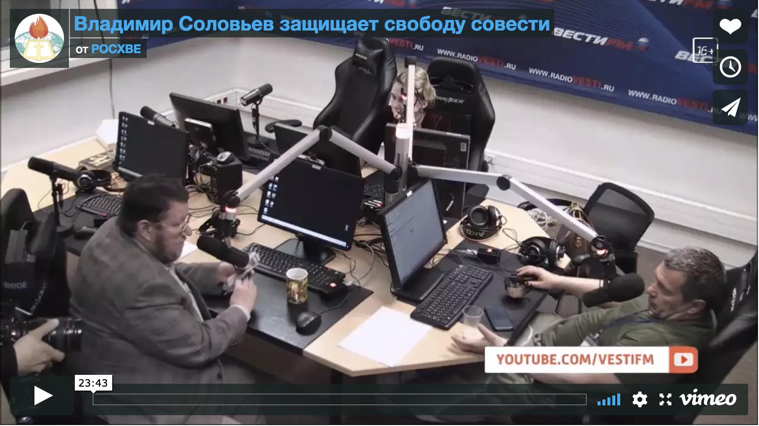 Российский журналист поддержал студентку, обвиненную в «незаконном миссионерстве»