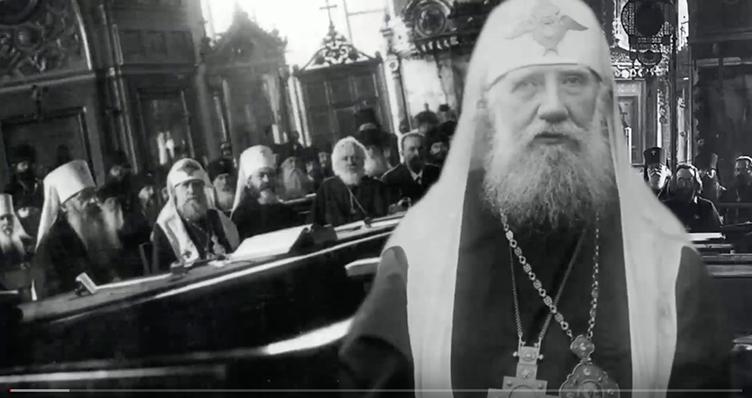 Диакон Андрей ЛОССКИЙ, «Проблема литургической реформы на Поместном соборе 1917 г.»