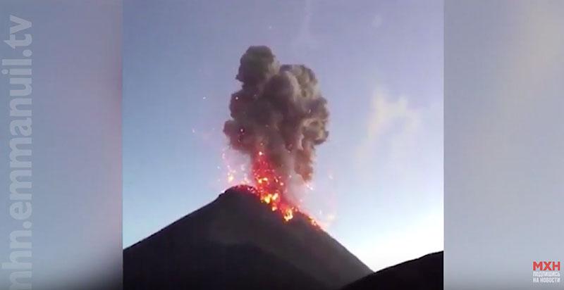 Сотни гватемальцев погребены под пеплом вулкана