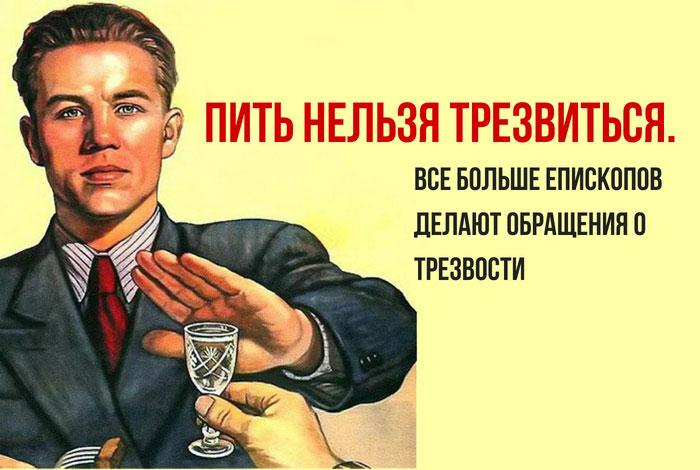 Смешные картинки так пить нельзя, картинки про